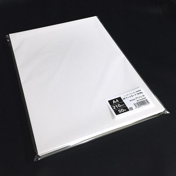 OKマットカード18.0kg(210g/m2)A4サイズ名刺用紙 50枚|paper-shop