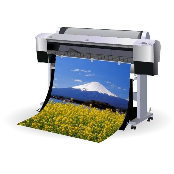 A0ポスター印刷1枚(ファイン光沢紙)|paper-shop