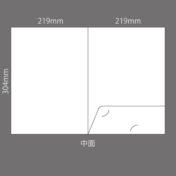 紙製ポケットホルダー(A4書類入用)10枚|paper-shop|02