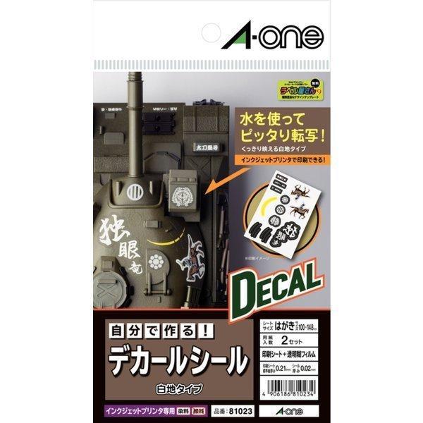 エーワン 自分で作るデカールシール 白地 はがき 81023 印刷紙 印刷用紙 松本洋紙店