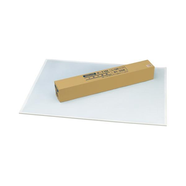 コクヨ (ホ-11N) 上質方眼紙 B1 ブルー刷(1mm方眼)