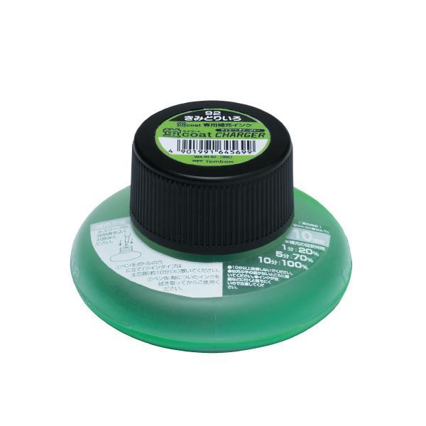 トンボ鉛筆 (WA-RI92) 補充インク 蛍コートチャージャー 蛍コート専用補充インク 黄緑