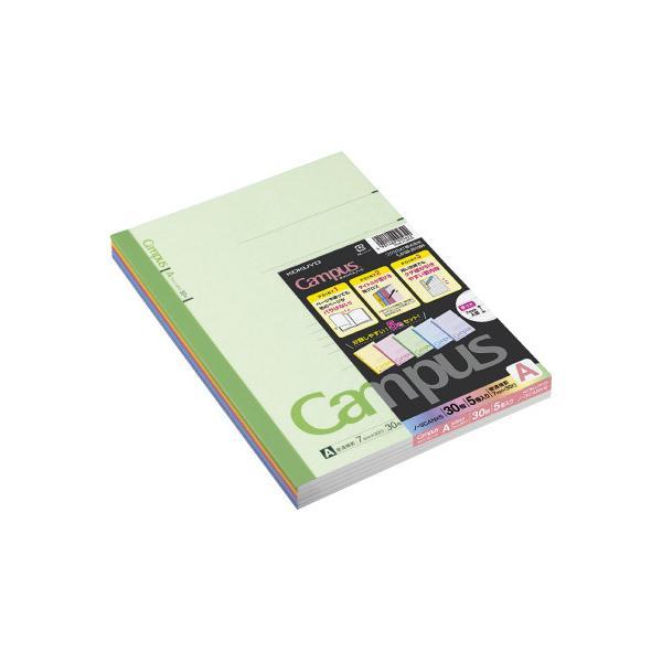 コクヨ (ノ-3CANX5) キャンパスノートカラー表紙(普通横罫) 6号(セミB5) 罫幅7mm30枚5冊組