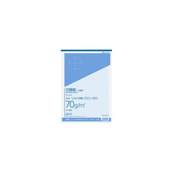 コクヨ (ホ-19N) 上質方眼紙 A4 ブルー刷(方眼1mm)