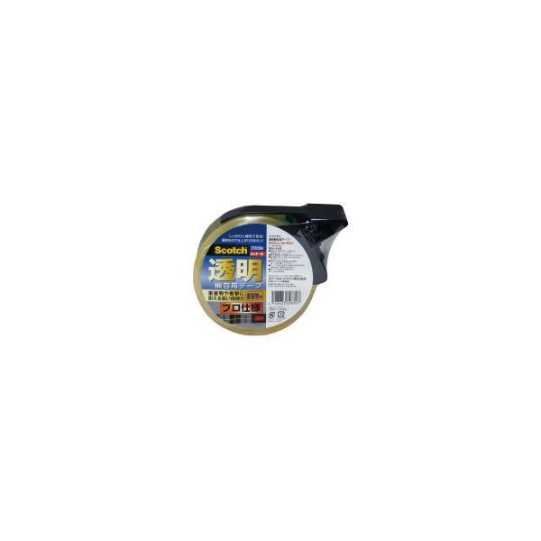 住友スリーエム (375DSN) 透明梱包用テープ(強粘着・高強度タイプ) 48mm×50m カッター付