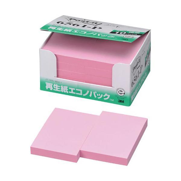 6561-P ポスト・イット再生紙エコノパック 75×50mmピンク100枚×10 スリーエム ジャパン 4519001598684