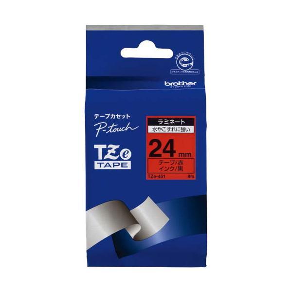 ブラザー ピータッチ用TZeテープカセット 赤に黒文字 24ミリ幅
