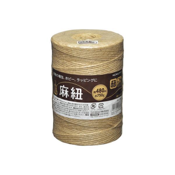 コクヨ (ホヒ-35) 麻ひも(ホビー向け) チーズ巻き麻紐(あさひも) 480m