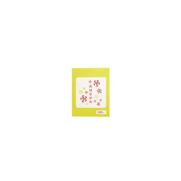 EO-Y500 お花紙 500枚 黄 エヒメ紙工 4907756008747