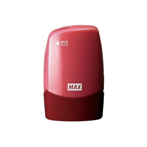 マックス(SA-151RL/P2)個人情報保護スタンプ<コロレッタ> ピンク レターオープナー付