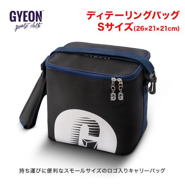 GYEON quartz Cloth Gyeon WheelBrush Large