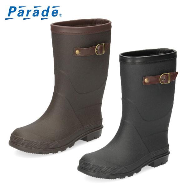 Paradeパレードレインブーツ長靴1004ブラックブラウン通学通勤ガーデニングキッズレディース