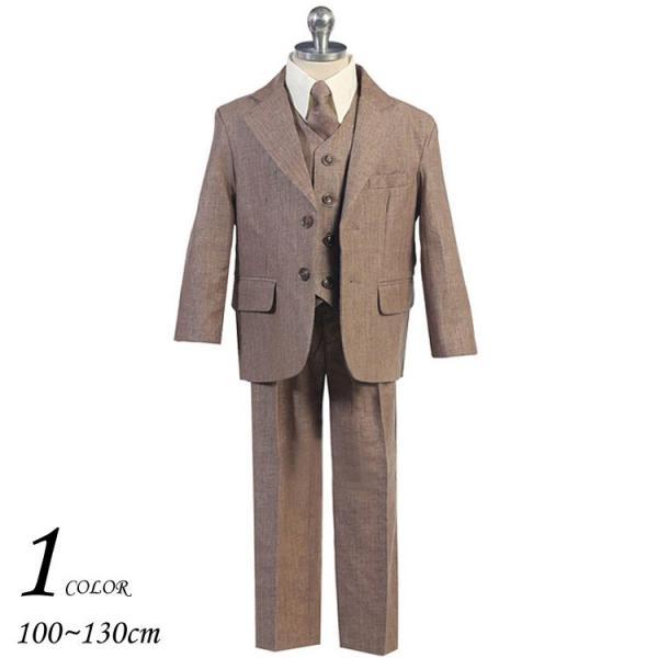 8921555a37b98 スーツ 男の子 フォーマル 長袖 長ズボン 5点セット ブラウン リネン 100-130cm ...