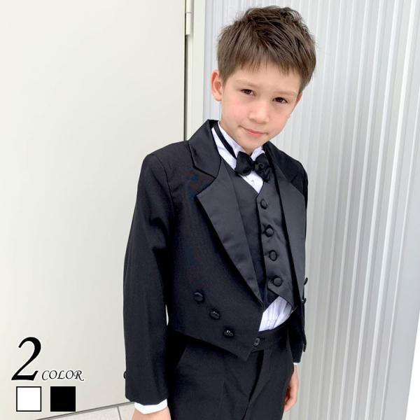 サマーセール/ タキシード 130-150cm ホワイト ブラック ベスト 5点フルセット フォーマルウェア 子供タキシード|paranino-formalstyle