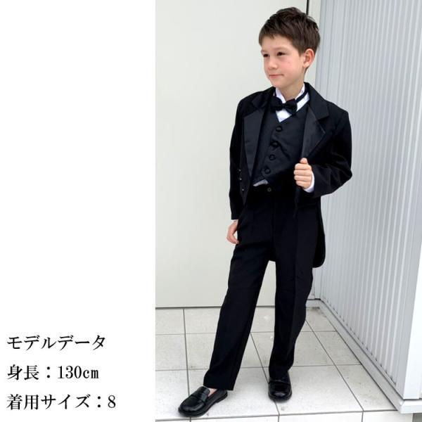 サマーセール/ タキシード 130-150cm ホワイト ブラック ベスト 5点フルセット フォーマルウェア 子供タキシード|paranino-formalstyle|02