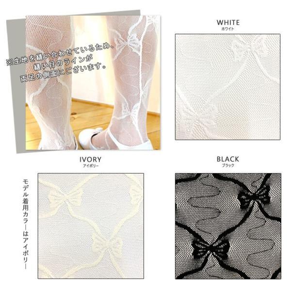 タイツ 80-135cm ホワイト アイボリー リボン柄 レースタイツ|paranino-formalstyle|03