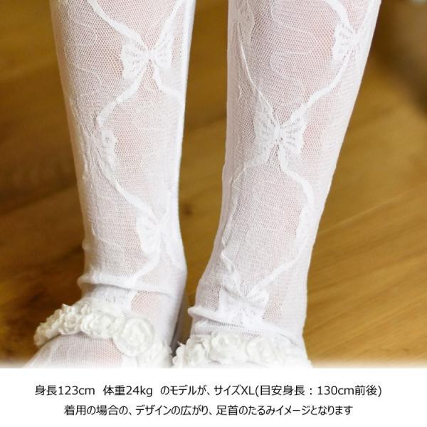 タイツ 80-135cm ホワイト アイボリー リボン柄 レースタイツ|paranino-formalstyle|04