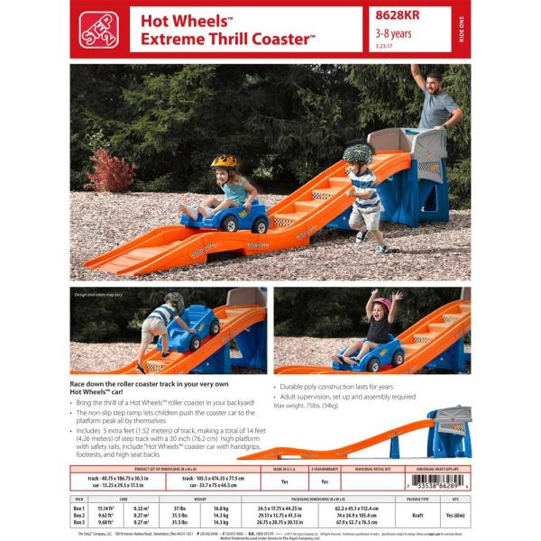 乗用玩具 おもちゃ 乗り物 車 ローラーコースター ホットウィール レール付き 遊具 STEP2 8628 /配送区分C|paranino-formalstyle|02