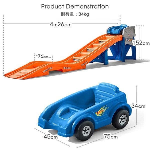 乗用玩具 おもちゃ 乗り物 車 ローラーコースター ホットウィール レール付き 遊具 STEP2 8628 /配送区分C|paranino-formalstyle|03