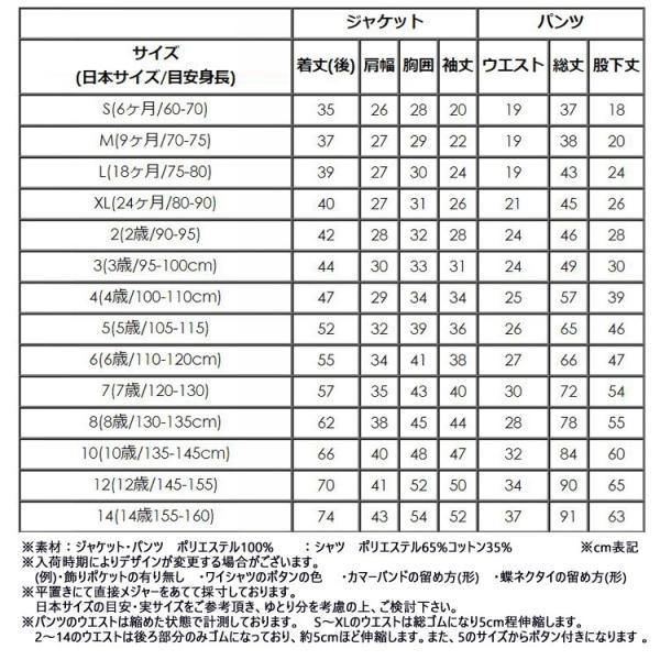 タキシード 子供 男の子 130-160cm ホワイト 白 フォーマル タキシード|paranino-formalstyle|07