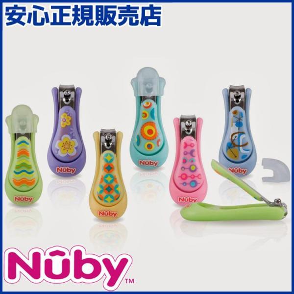 Nuby ヌービー ネイルクリッパー カバー付き 爪切り|paranino ...
