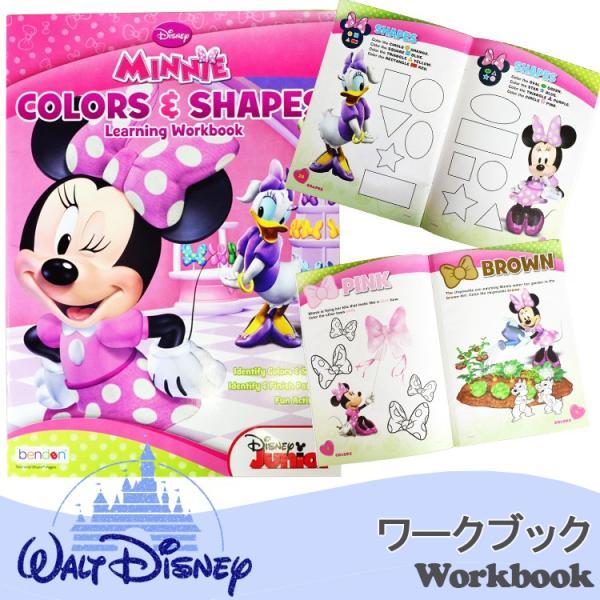 ぬりえ 学習帳 ディズニー ミニーマウス 英語 Disneyy 0805219015988