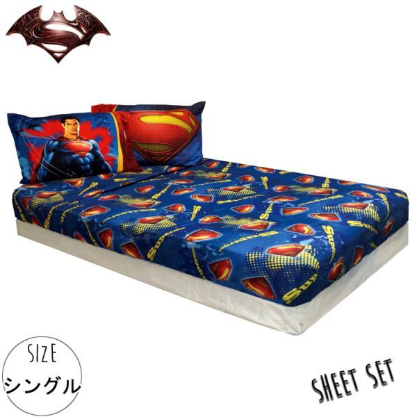 サマーセール/ スーパーマン シーツ&枕カバー 3点セット ツインサイズ シングル|paranino