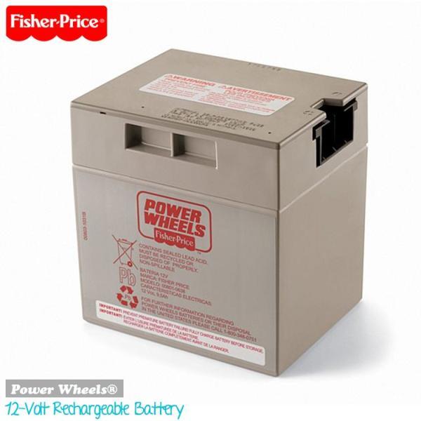 フィッシャープライス バッテリー 乗用玩具用 電動車 用 12ボルト 12V Fisher-Price|paranino