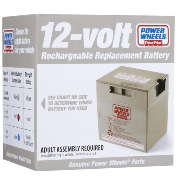 フィッシャープライス バッテリー 乗用玩具用 電動車 用 12ボルト 12V Fisher-Price|paranino|02