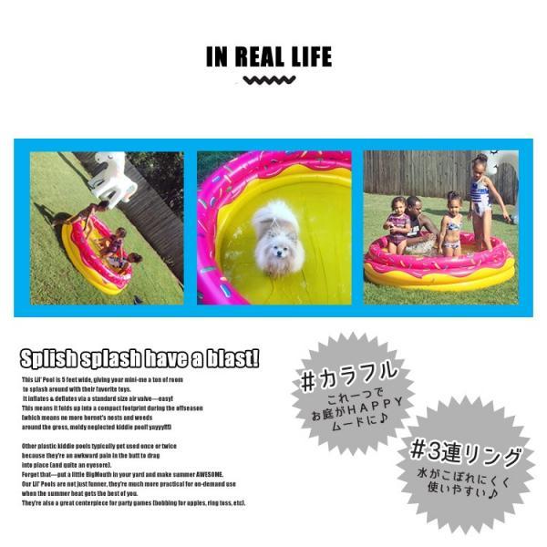 タイムセールクーポン/ 増税前SALE/ ビッグマウス ビニールプール ドーナツ ベビー 幼児 子供用 庭 家庭用プール 160x39cm|paranino|07