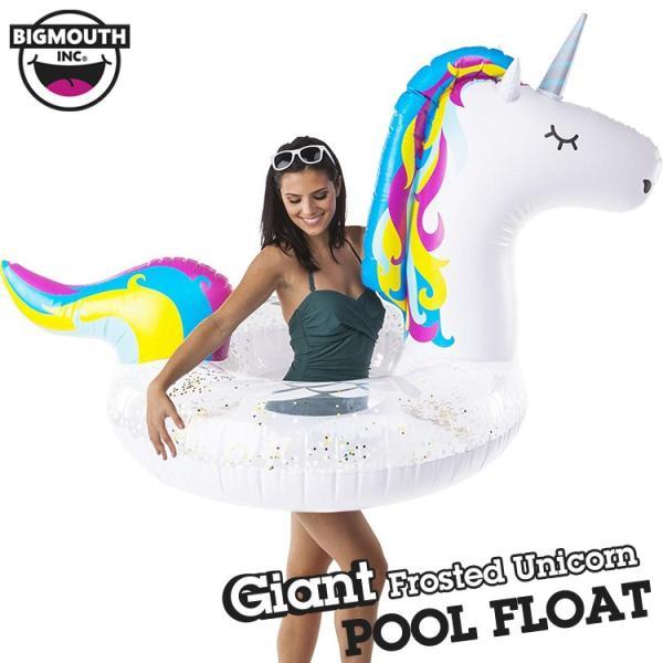浮き輪 ビッグマウス ブライト ユニコーン チューブ フロート 浮輪 子供 大人用 ジャンボ うきわ BIG MOUTH