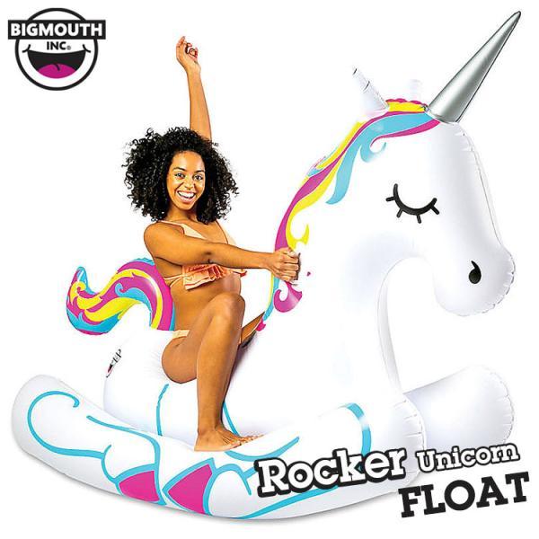 浮き輪 ビッグマウス ロッカー フロート ユニコーン 大きい 浮輪 子供 大人用 ジャンボ うきわ 超大型 BIG MOUTH