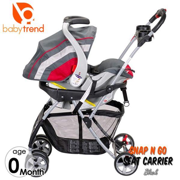 Online ONLY(海外取寄)/ ベビートレンド シングル スナップ アンド ゴー ベビーカー チャイルドシート用ベビーカー BabyTrend|paranino