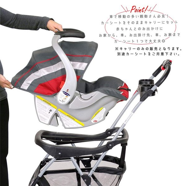 Online ONLY(海外取寄)/ ベビートレンド シングル スナップ アンド ゴー ベビーカー チャイルドシート用ベビーカー BabyTrend|paranino|02