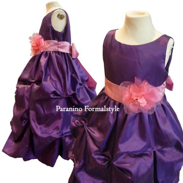 6ca7fd32fb301 ... 子供 ドレス フォーマル 女の子 90-100cm プラム ラフレシア|paranino| ...