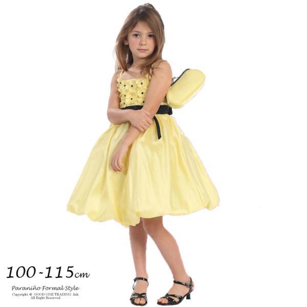 6c3d9d72a917e 子供 ドレス フォーマル 女の子 100-115cm イエロー モニカ  ca-d707 ...