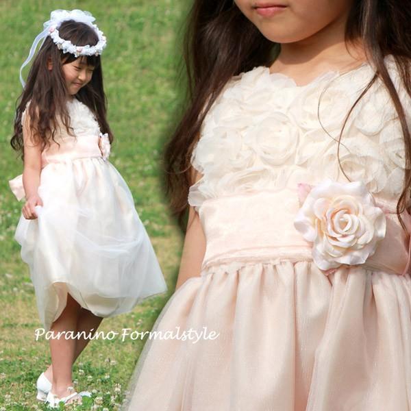 d246431fd3d3c 子供 ドレス フォーマル 女の子 100-150cm ピンク ティファニー paranino ...