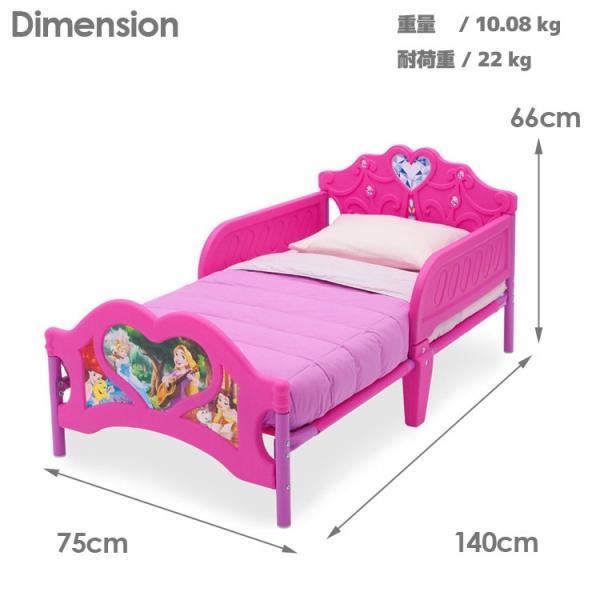 デルタ 3D トドラーベッド 子供用家具 子供部屋 ベッド Delta ディズニー|paranino|02