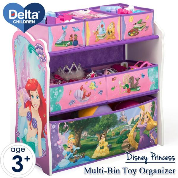 デルタ ディズニー プリンセス マルチ おもちゃ箱 子供 3-6歳|paranino