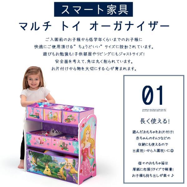 デルタ ディズニー プリンセス マルチ おもちゃ箱 子供 3-6歳|paranino|03