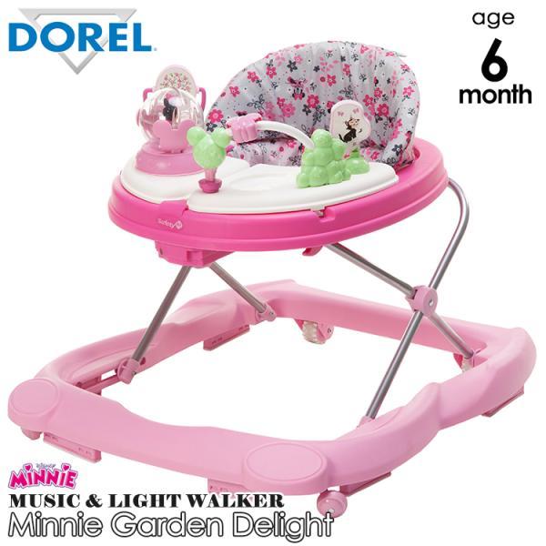 ディズニー ミニーマウス 歩行器 6ヶ月から ミュージック&ライトウォーカー