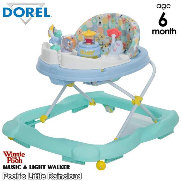ディズニー くまのプーさん 歩行器 6ヶ月から ミュージック&ライトウォーカー