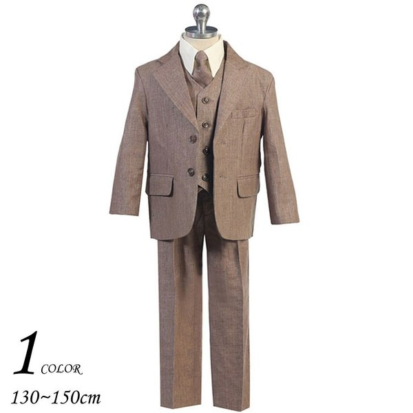 ff5d9ee7a07d0 子供スーツ 130-150cm ブラウン リネン 5点セット フォーマルウェア|paranino ...