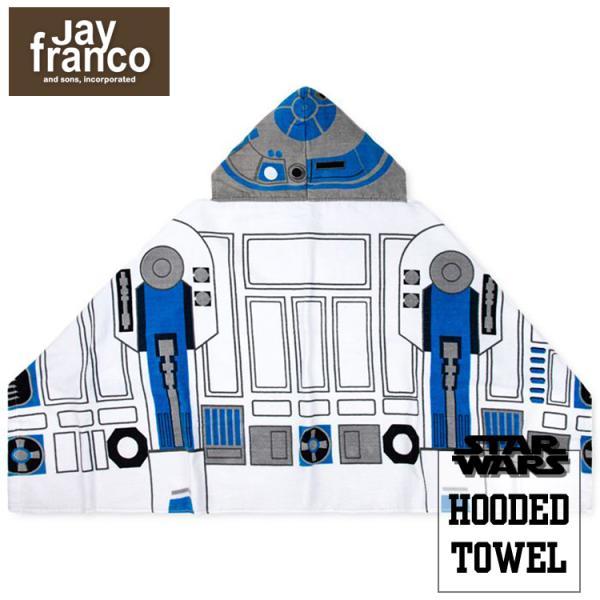 ラップタオル ディズニー スターウォーズ R2D2 巻きタオル フード付き 子供 ビーチタオル バスタオル フード付きタオル スイムタオル