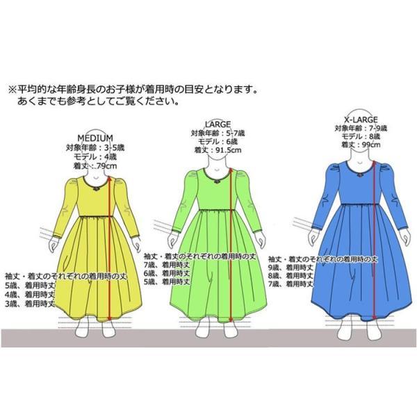 b00ee536f606e ... プリンセス ドレス コスチューム パープル アマレット 女の子 100-135cm ハロウィン 仮装 子供 衣装 コスプレ|paranino