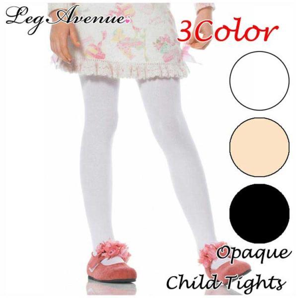 DM便対応/ タイツ 100-130cm ホワイト ベージュ ブラック 子供用 カラータイツ|paranino