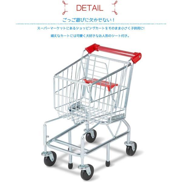 Melissa & Doug ショッピングカート メタル グローサリー ワゴン paranino 04