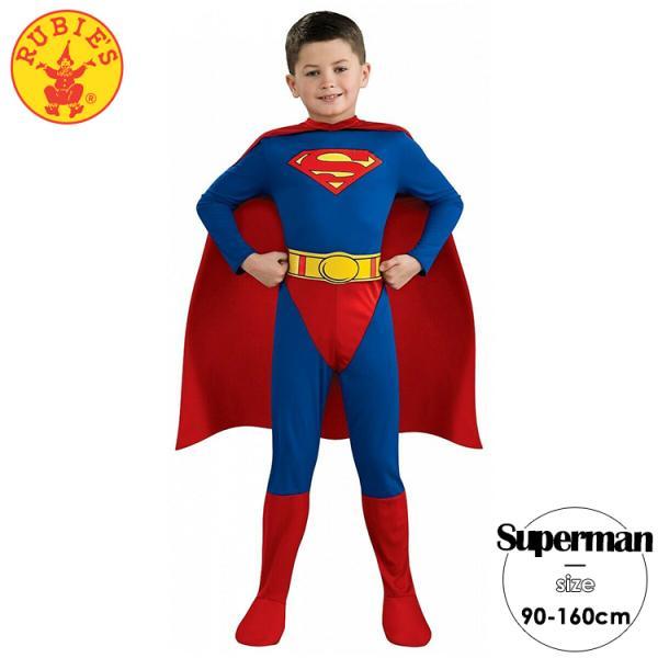 スーパーマン コスチューム 90-160cm 男の子 ハロウィン 仮装 子供 衣装 コスプレ|paranino
