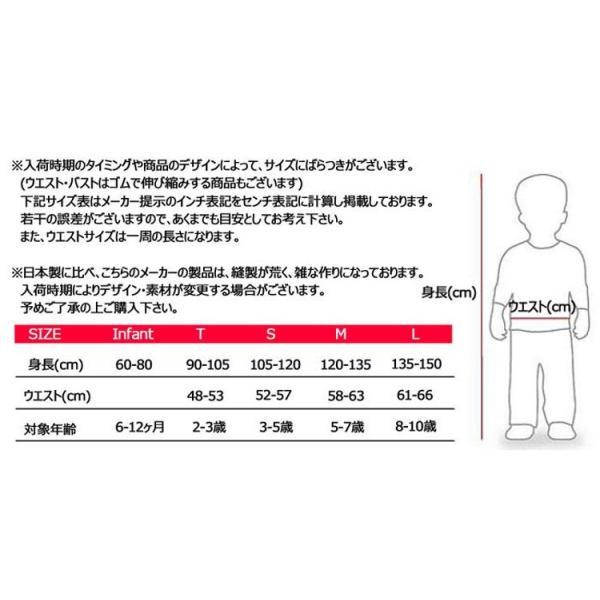 スーパーマン コスチューム 90-160cm 男の子 ハロウィン 仮装 子供 衣装 コスプレ|paranino|03