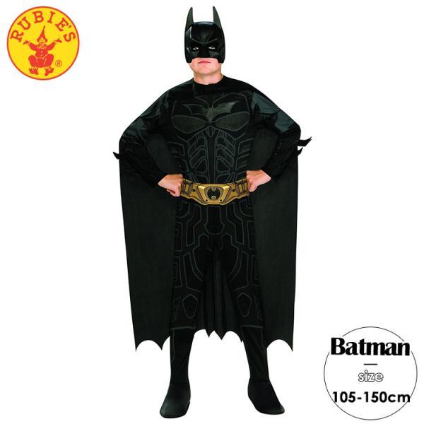 バットマン コスチューム 105-150cm 男の子 ハロウィン 仮装 子供 衣装 コスプレ|paranino